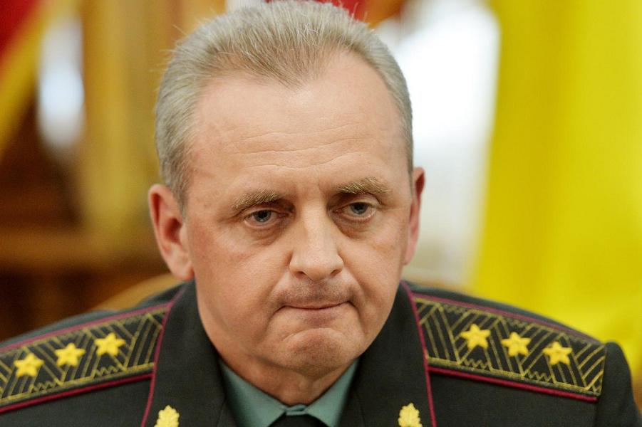 Генштаб Украины рассчитал наступление в Донбассе
