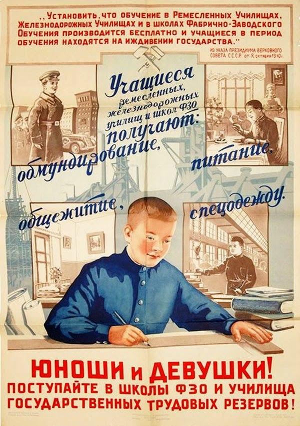 """""""ИДЁТ РАБОЧИЙ КЛАСС""""?"""