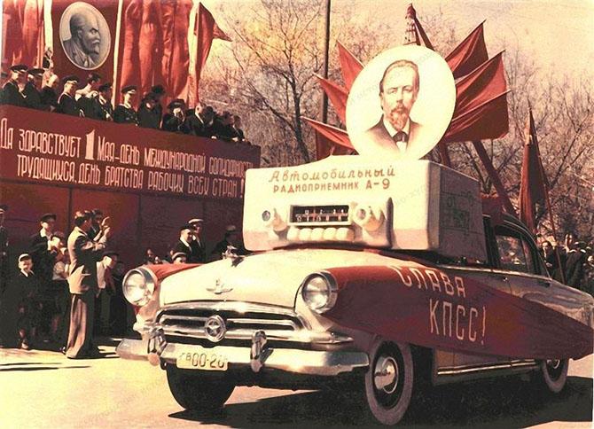 История ГАЗ-21 – легенды СССР