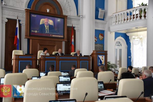 В бюджете Севастополя на трё…