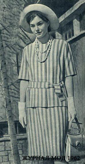 ЖУРНАЛ МОД 1962-5