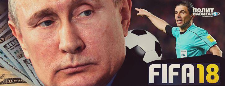 «Позор всем странам и футбол…