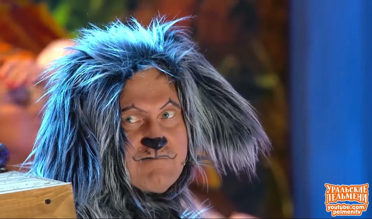 Картинки по запросу Собака-Говорун - Нельзя в иллюминаторе - Уральские Пельмени
