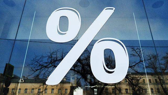 В Госдуме хотят ограничить долг по потребительскому кредиту