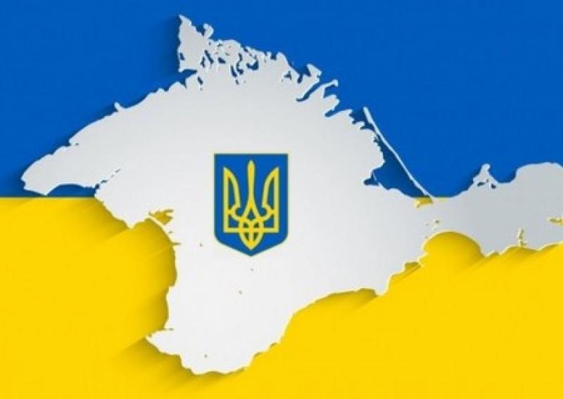 Крым – это Украина?