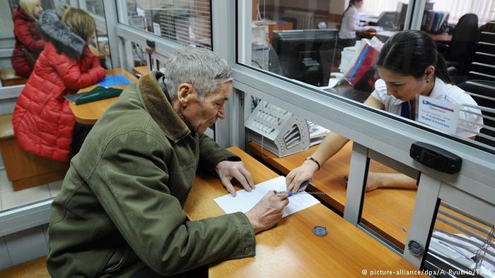 Почему одного повышения пенсионного возраста мало