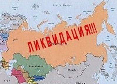 Times: Русских надо истреблять - они незаслуженно владеют природными ресурсами!