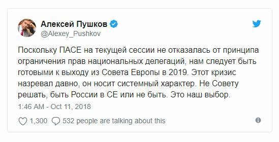 Игра на опережение: Россия нанесет большой удар по ПАСЕ