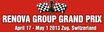 Третий этап серии Гран При ФИДЕ по шахматам 2012-2013 гг