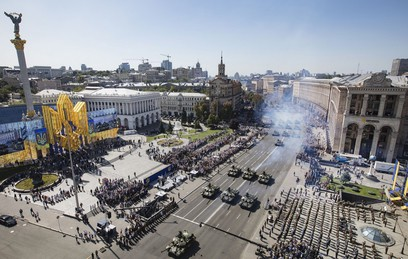 На Украине прошел военный парад в честь Дня независимости