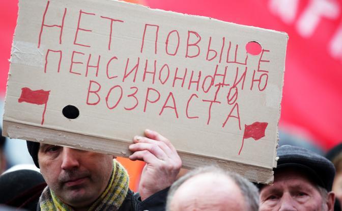 Сергей Удальцов: Повышение пенсионного возраста – это геноцид