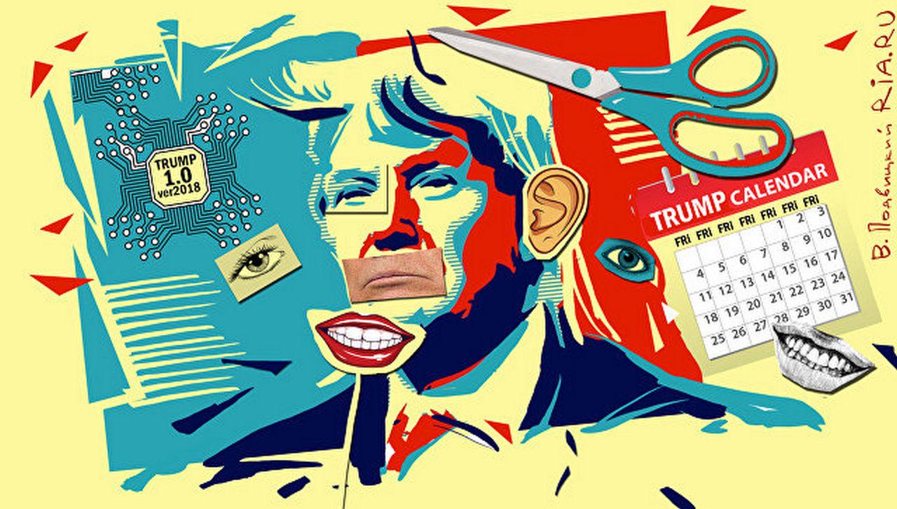 У Кремля есть секретный алгоритм на Трампа. Green Tea