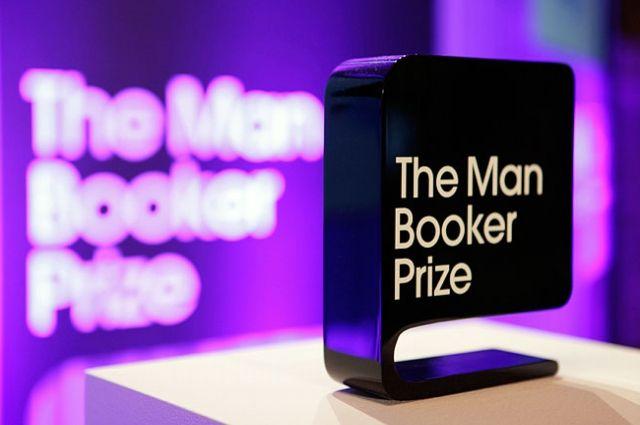 В Лондоне объявлен шорт-лист Букеровской премии
