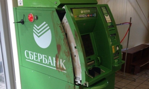 В Екатеринбурге взорван банкомат Сбербанка