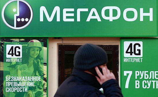 «МегаФон» объяснил причины перебоев со связью