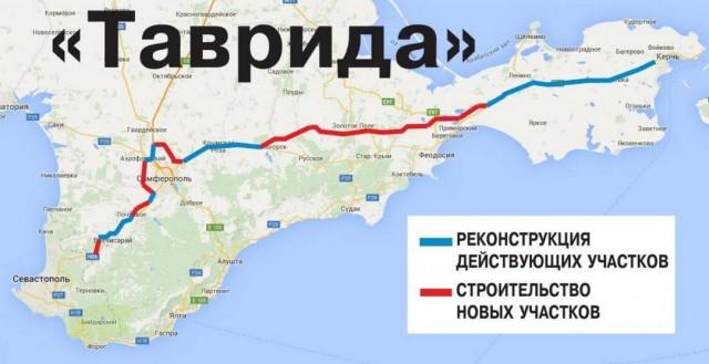 В Крыму официально началось возведение трассы «Таврида»