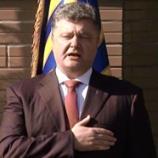 На Украине зреет заговор против Порошенко: кто ищет киллера для президента