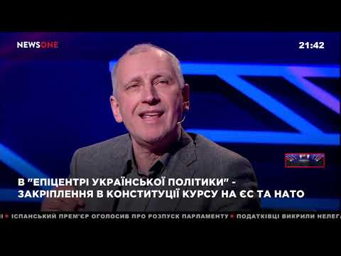 """""""Оружие возмездия"""" против России"""