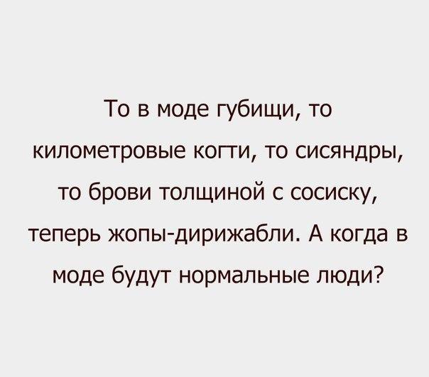 Оль, а где ты в отпуске отдыхать будешь?   Улыбнемся)))