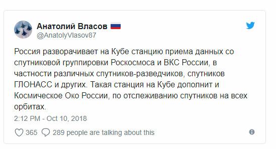 Путин объявил о подготовке к размещению наземной станции ГЛОНАСС на Кубе