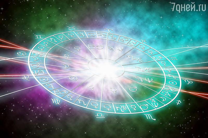 Астрологический прогноз на 15 — 21 мая