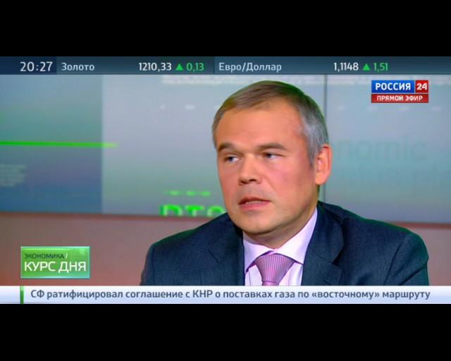 """ЦБ: из """"Открытия"""", Бинбанка и ПСБ вывели 239 млрд"""