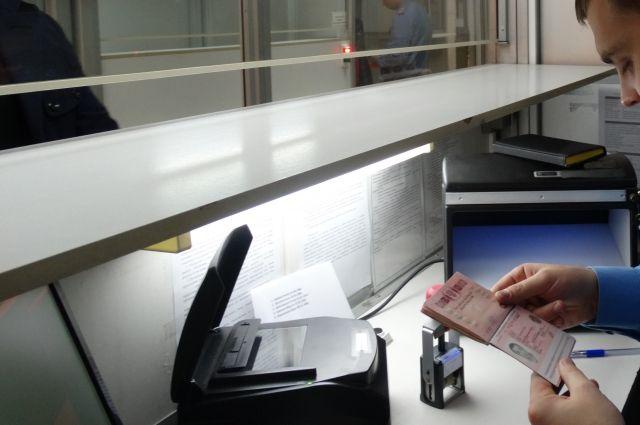 В России увеличится число пунктов пропуска по электронным въездным визам