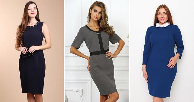 Строгие платья – правила создания сдержанных и лаконичных образов