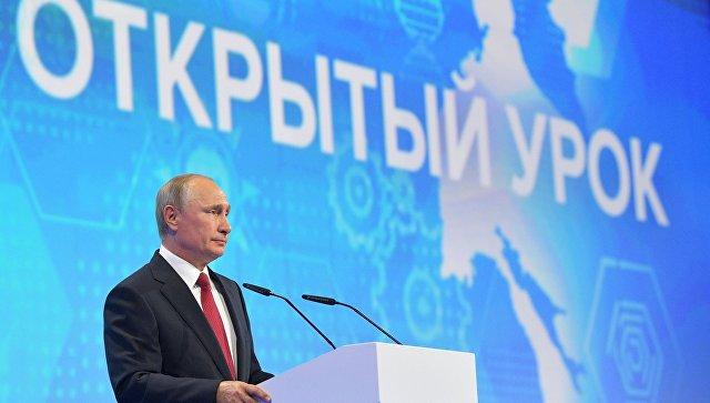Путин рассказал, благодаря чему развивается Россия