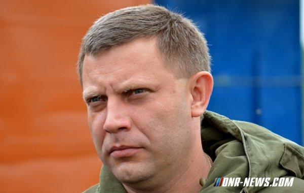 Александр Захарченко о введении миротворцев ООН в Донбасс
