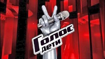 """Первый канал назвал имена наставников нового сезона шоу """"Голос.Дети"""""""