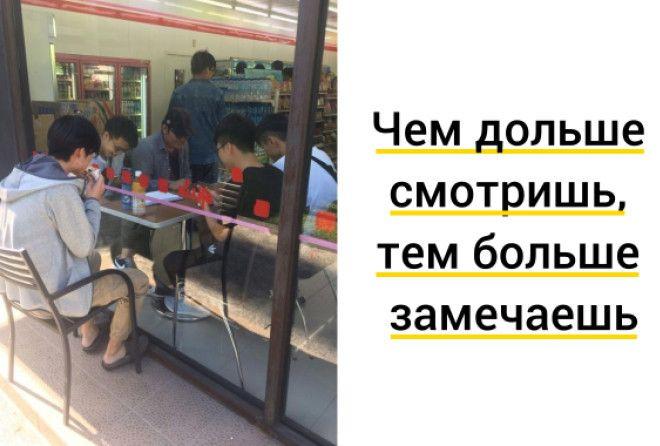 20 СМЕШНЫХ ФОТОГРАФИЙ, КОТОР…