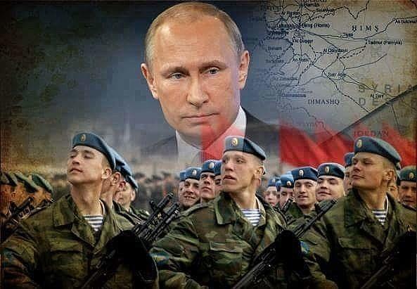 Русские...