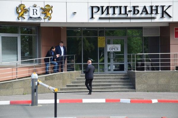 Московский Айви Банк ипетрозаводский РИТЦ Банк лишены лицензииЦБ РФ