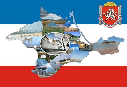 Флаг Крыма поднимется во всех субъектах Российской Федерации 16 марта