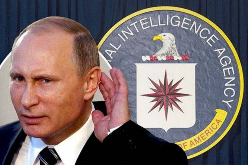 Американский агент Путин.