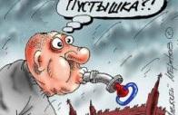 ''Затягивают петлю на шее и ставят на колени'': Польша обвинила Германию и Россию в сговоре по ''Северному потоку-2''