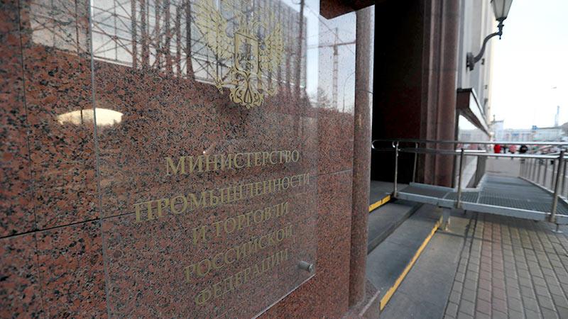В России начнут выращивать опиумный мак