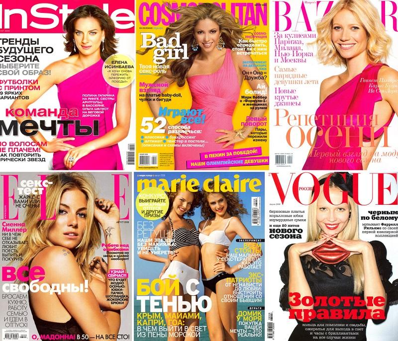 Гуру модного мира: как одеваются самые знаменитые редакторы гляцевых журналов. Восторг или слезы?