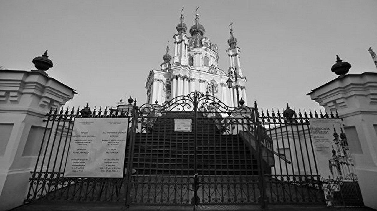 Имущество церквей Украины описывают до последнего гвоздя на кресте