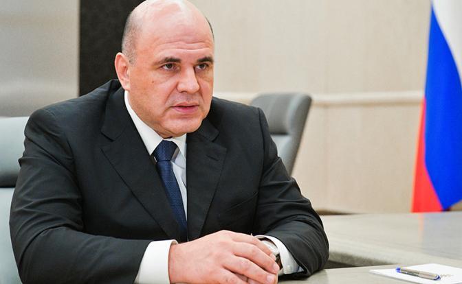 «Большой брат» Мишустин пересчитает в кошельках населения каждый рубль