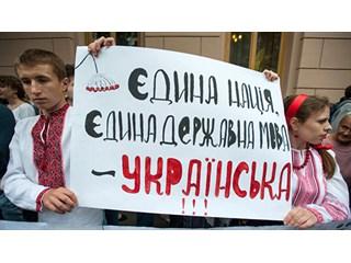 С лица Украины сотрут русские города