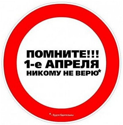 2012-04-01_130722