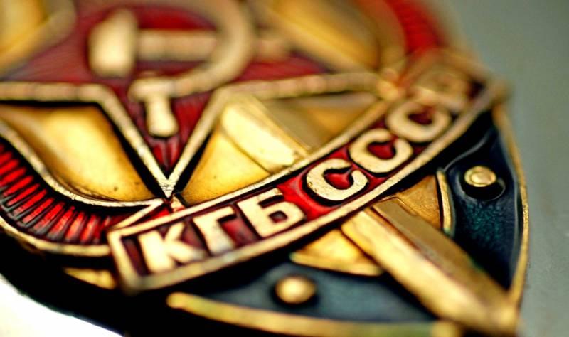 Почему Латвия так боится обнародования архивов КГБ