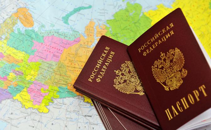 Донбассу предложат переехать…