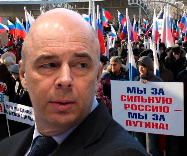 Силуанов выдал новый перл: Н…