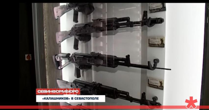 Концерн «Калашников» открыл представительство в Севастополе