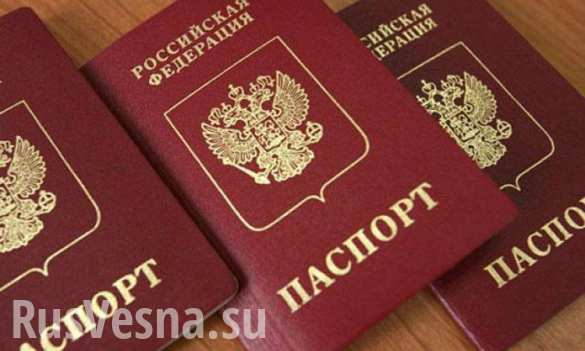 «Война закончится, если жителям Донбасса выдать российские паспорта»
