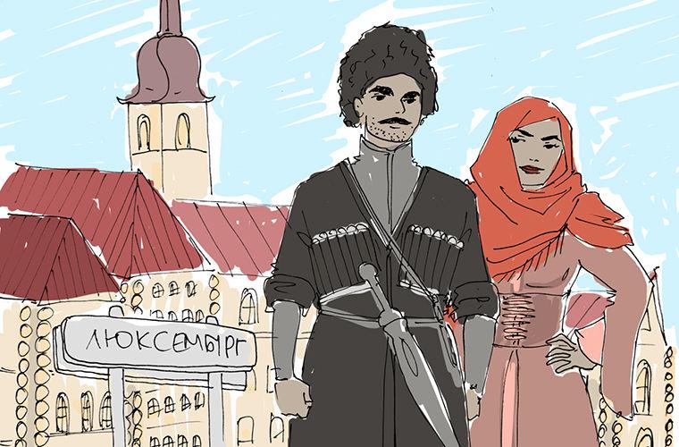 Российские деревни с необычными названиями