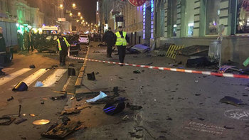 МВД Украины  сообщило данные о  погибших  в результате ДТП в Харькове
